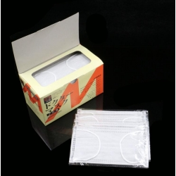 Advanced Tattoo Mask 50pcs/box