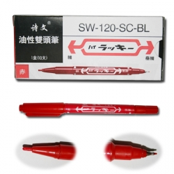 10 Pcs Dual Skin Marker Tattoo Piercing Pen Red