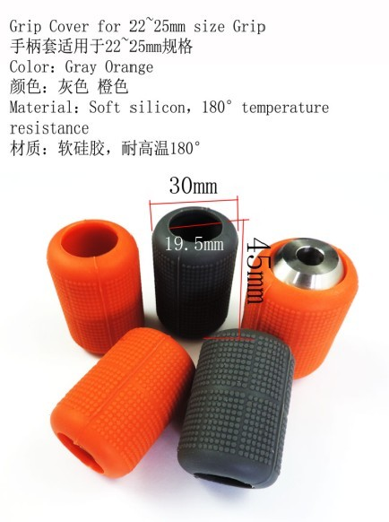 Orange Soft Silicone Grips Cover for 22-25mm grips