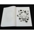 A4 Size Hannya Tattoo Book
