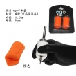 2pcs/set EGO Silicone Tattoo Grip Cover -- orange