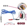 Red Silica Gel Tattoo Clip Cord with 3.5MM Phone Jack