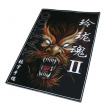 LingLong Soul Tattoo design books