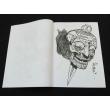 Tibetan Skulls Japan Horimouja Japanese style Skull tattoo Flash Book