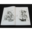 100 Japanese tattoo designs reference by Horimouja part 2 Flash Book